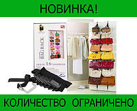Держатель для сумок Adjustable Bag Rack!Розница и Опт