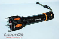 Тактический фонарь с шипами Police LX855 T6, фото 1