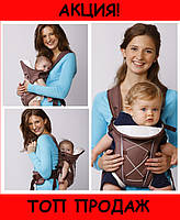 Рюкзак, кенгуру, слинг Baby Carrier 809, до 14 Кг!Хит цена