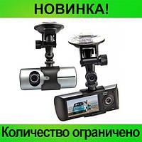 Автомобильный видеорегистратор R300 GPS!Розница и Опт