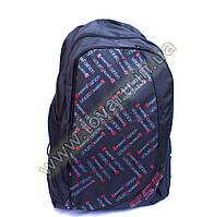 Рюкзак спортивный - 9902 - Черно-красный