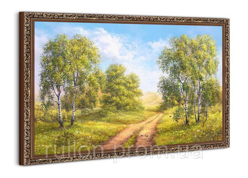 """Картина YS-Art BA001B """"Просёлочная дорога"""" 50x70"""