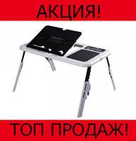 Портативный складной стол для ноутбука E-Table!Хит цена