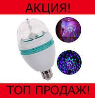 Вращающая диско-лампа LED Full Color Rotating Lamp!Хит цена
