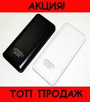 POWER BANK+LCD 30000mah UKC (реальная емкость 9600)!Хит цена