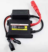Блок розжига ксенона, SL Xenon 37B-G2 35Вт. 9-16V. slim, разъем KET, Тип AC