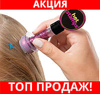 Глиттер-тату для волос Hot Stamps Hair Glitter, блестящий штамп!Хит цена