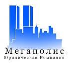 Бухгалтерские услуги киев