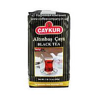 Чай турецкий черный Caykur Altinbas Cayi 500г