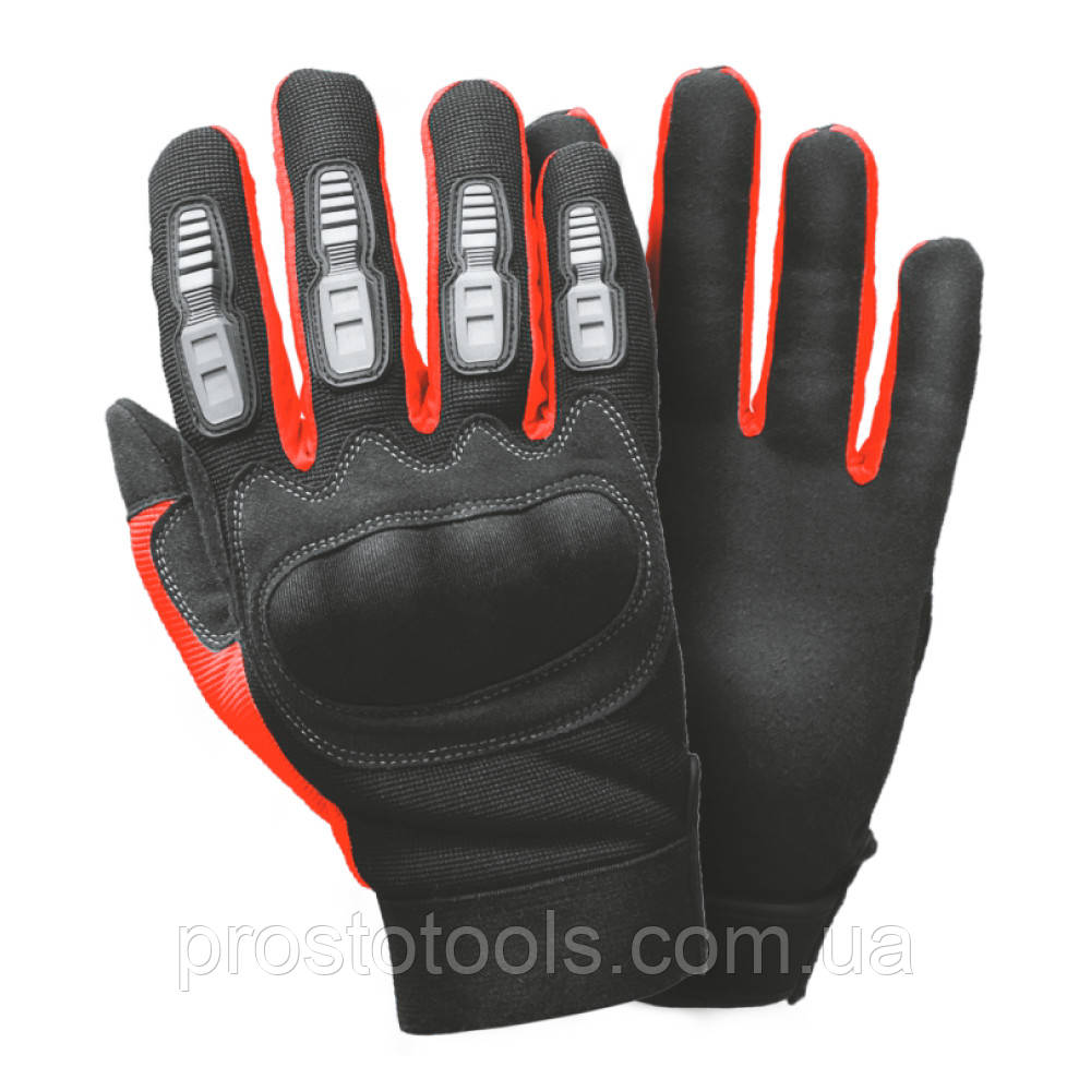 Перчатки Extreme р11 ULTRA (9448102)