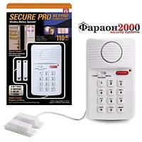 SECURE PRO Keypad Alarm System Автономная сигнализация c магнитным датчиком. Сиренка - 110 dB