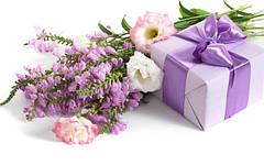Подарунки на 8 Березня (Українська)