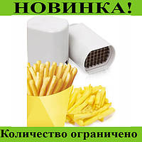 Прибор для нарезки картофеля фри Perfect Fries!Розница и Опт