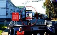 Реклама на сити-лайтах в Полтаве