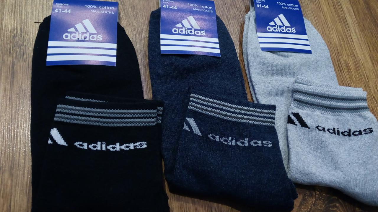 """Носки мужские с махровой стопой,в стиле """"Adidas MS"""" Турция"""