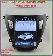 10,4 Inch for Hyundai Elantra / Avante GPS + Android 6 TESLA стиль, фото 1
