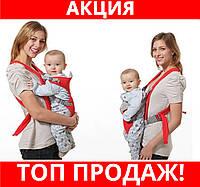 Рюкзак-кенгуру для переноски малышей Baby Carriers!Хит цена