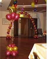 Украшение зала гелиевыми шарами