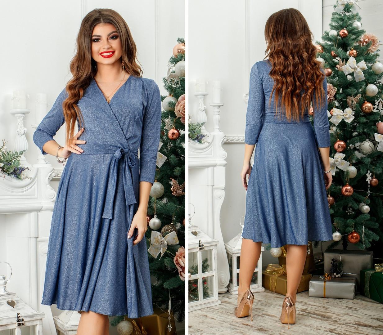 Платье на запах с люрексом, рукав три четверти   / 4 цвета арт 7960-564
