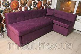 Кухонный мягкий уголок c низкой спинкой (Фиолетовый)