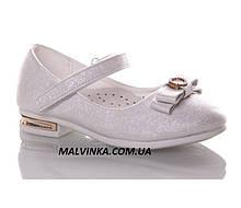 Нарядні туфлі на дівчинку білі 28-30 р Сонце арт 92-2.