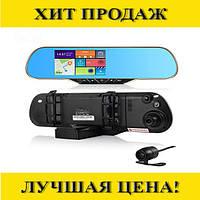 Зеркало с двумя камерами DVR A23