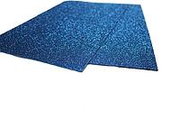 Фоамиран блестящий/глиттерный (разные цвета) 2мм/20х30см:Синий