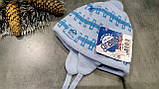 Тёплая шапочка на флисе  р-р 36-38, фото 2