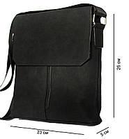 Чоловіча сумка через плече Aotian  6407b3e61d9a3