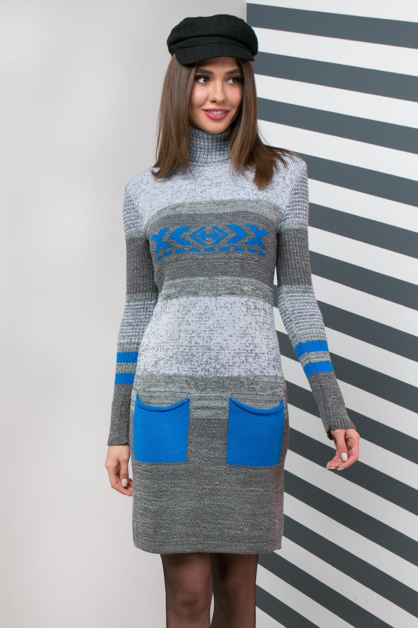 Теплое   платье с ярким рисунком и карманами Размер универсальный 44-52