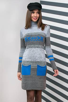 Теплое   платье с ярким рисунком и карманами Размер универсальный 44-52, фото 2