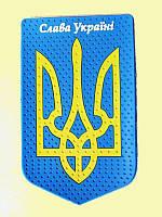 """Антискользящий коврик в авто """"Слава Украине"""""""