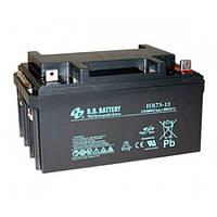 Аккумулятор для UPS B.B. Battery HR75-12