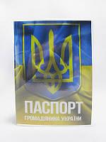 "Обложка на паспорт патриотическая ""Родина"""