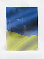 """Обложка на паспорт патриотическая """"Флаг Украины"""""""