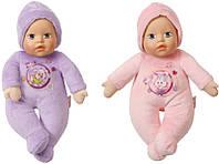 Кукла MY LITTLE BABY BORN - ПУПСИК (30 см, с погремушкой внутри, в ассорт.)
