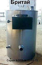 Котел твердотопливный с плитой для варки Бритай КОТВ 18П мощностью 18 кВт, фото 3