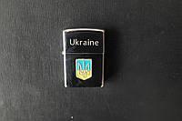 Зажигалка Герб Украины бензиновая