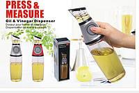 Пресс-масляный диспенсер  Press & Measure Oil Dispenser