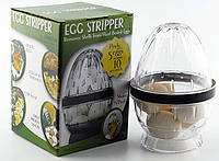 КОНТЕЙНЕР ДЛЯ ЯИЦ EGG STRIPPER