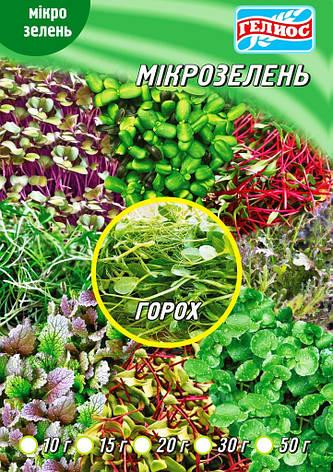Семена Гороха для микрозелени 20 г, фото 2