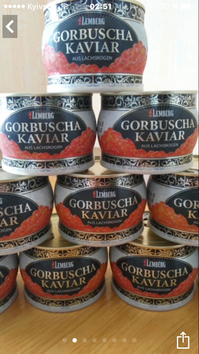 Икра Lemberg горбуши Gorbuscha Kaviar 500 г.