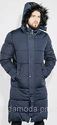 Пальто мужское супер цена оптом