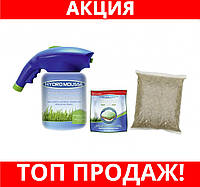 Распылитель для газона Hydro Mousse. Жидкий газон!Хит цена