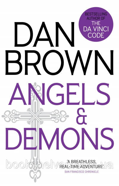 Robert Langdon Series: Angels and Demons (Book 1) (2016 Edition)