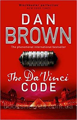 Robert Langdon Series: The Da Vinci Code (Book 2)