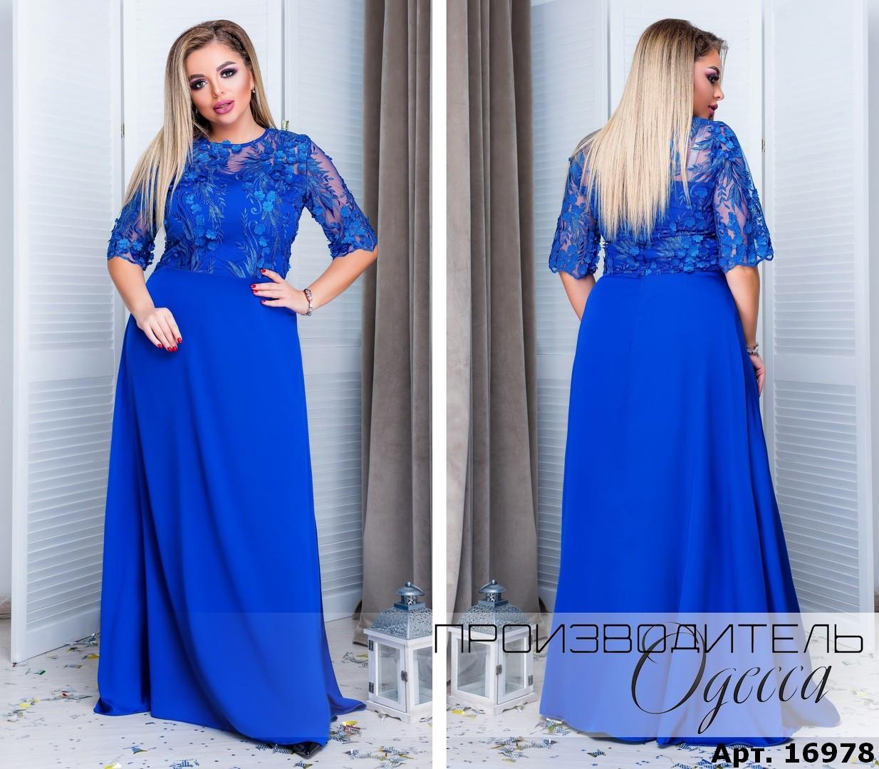 Шикарное вечернее платье для стильных леди  Размеры:  50-62