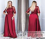 Шикарное вечернее платье для стильных леди  Размеры:  50-62, фото 2
