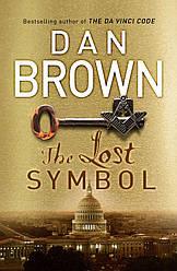 Robert Langdon Series: The Lost Symbol (Book 3) (B Format)