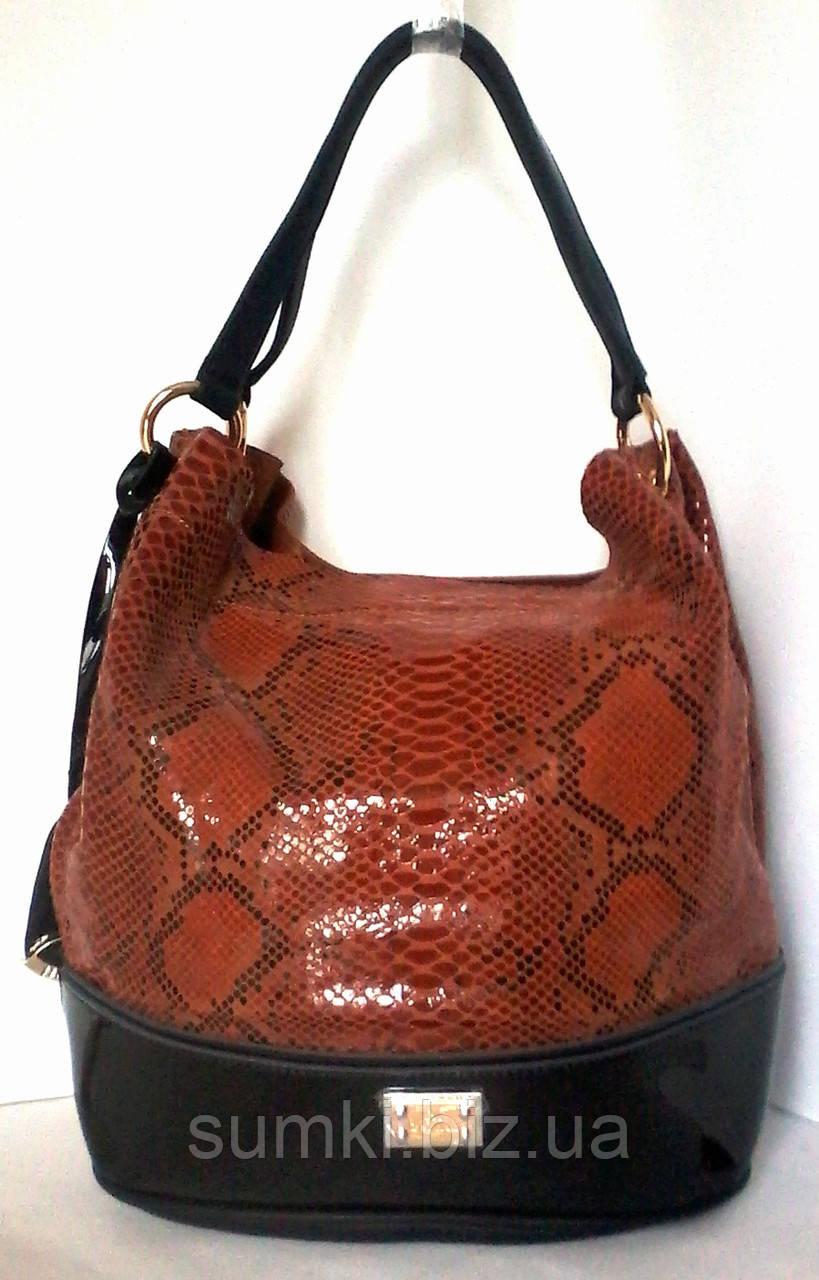 Распродажа сумок из натуральной кожи Оранжевый